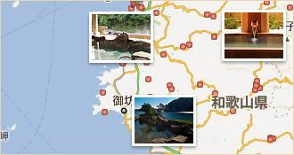 和歌山の温泉を地図から検索!